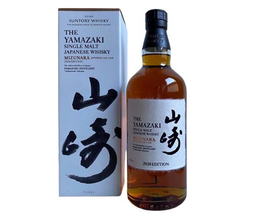 Suntory Yamazaki Mizunara 2020 Single Malt Whisky 700ml