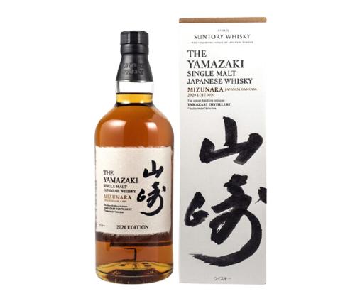 Suntory Yamazaki Mizunara 2020