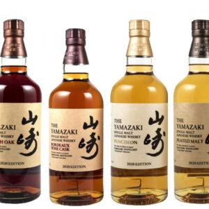 Yamazaki 2020 Edition 4 bottles set