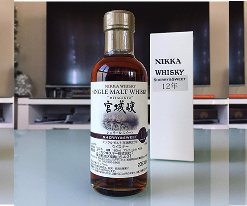 Nikka Miyagikyo 12 Year Old Extremely Rare Sherry & Sweet 180mL