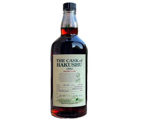 The Cask of Hakushu 1982 sherry 700ml