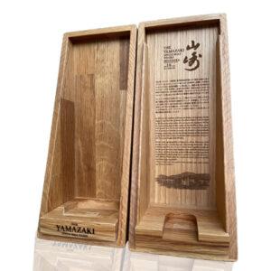 Yamazaki Mizunara Empty Gift Box