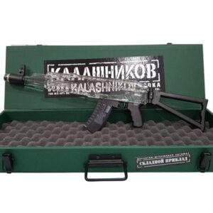 Kalashnikov Premium Vodka 700mL AK-47