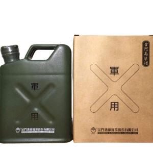 Kinmen Limited Edition Petrol Tank Decanter Baijiu 500ml