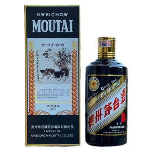 Moutai Year of Boar Limited Edition 500ml